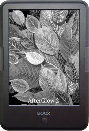 C67 AfterGlow 2